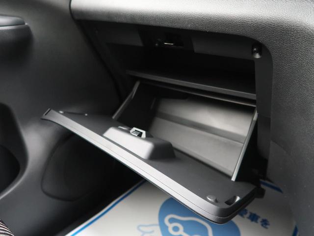 ハイウェイスターV 登録済み未使用車 プロパイロット エマージェンシーブレーキ 全周囲カメラ 両側電動ドア LEDヘッド クリアランスソナー リアオートエアコン サイド/カーテンエアバッグ オートハイビーム(31枚目)