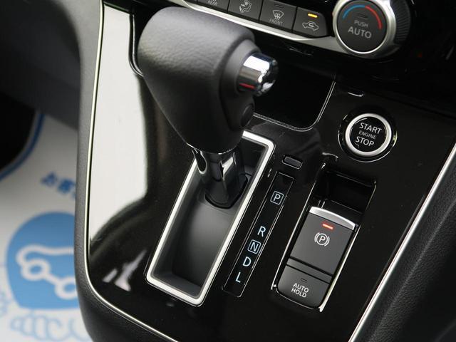 ハイウェイスターV 登録済み未使用車 プロパイロット エマージェンシーブレーキ 全周囲カメラ 両側電動ドア LEDヘッド クリアランスソナー リアオートエアコン サイド/カーテンエアバッグ オートハイビーム(32枚目)