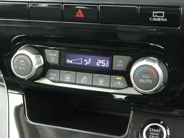 ハイウェイスターV 登録済み未使用車 プロパイロット エマージェンシーブレーキ 全周囲カメラ 両側電動ドア LEDヘッド クリアランスソナー リアオートエアコン サイド/カーテンエアバッグ オートハイビーム(33枚目)