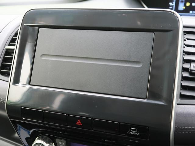 ハイウェイスターV 登録済み未使用車 プロパイロット エマージェンシーブレーキ 全周囲カメラ 両側電動ドア LEDヘッド クリアランスソナー リアオートエアコン サイド/カーテンエアバッグ オートハイビーム(34枚目)