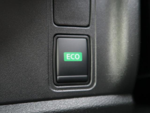 ハイウェイスターV 登録済み未使用車 プロパイロット エマージェンシーブレーキ 全周囲カメラ 両側電動ドア LEDヘッド クリアランスソナー リアオートエアコン サイド/カーテンエアバッグ オートハイビーム(35枚目)