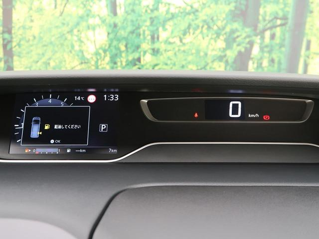 ハイウェイスターV 登録済み未使用車 プロパイロット エマージェンシーブレーキ 全周囲カメラ 両側電動ドア LEDヘッド クリアランスソナー リアオートエアコン サイド/カーテンエアバッグ オートハイビーム(36枚目)