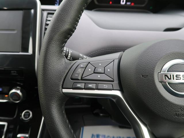 ハイウェイスターV 登録済み未使用車 プロパイロット エマージェンシーブレーキ 全周囲カメラ 両側電動ドア LEDヘッド クリアランスソナー リアオートエアコン サイド/カーテンエアバッグ オートハイビーム(39枚目)