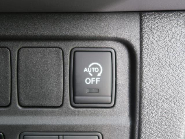 ハイウェイスターV 登録済み未使用車 プロパイロット エマージェンシーブレーキ 全周囲カメラ 両側電動ドア LEDヘッド クリアランスソナー リアオートエアコン サイド/カーテンエアバッグ オートハイビーム(41枚目)