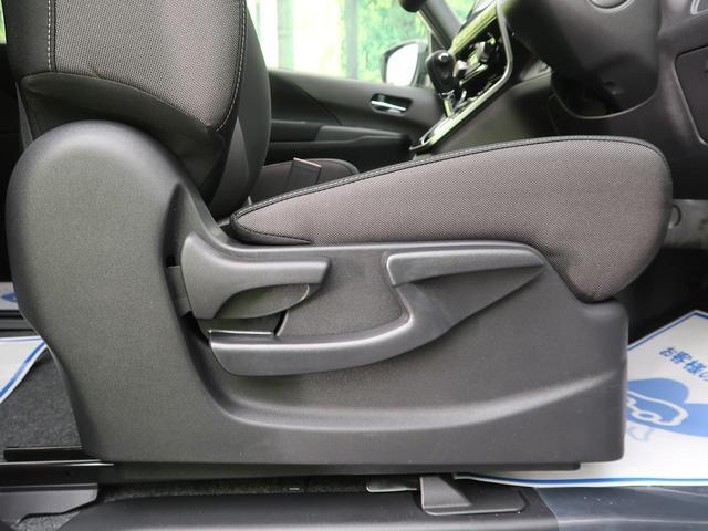 ハイウェイスターV 登録済み未使用車 プロパイロット エマージェンシーブレーキ 全周囲カメラ 両側電動ドア LEDヘッド クリアランスソナー リアオートエアコン サイド/カーテンエアバッグ オートハイビーム(44枚目)