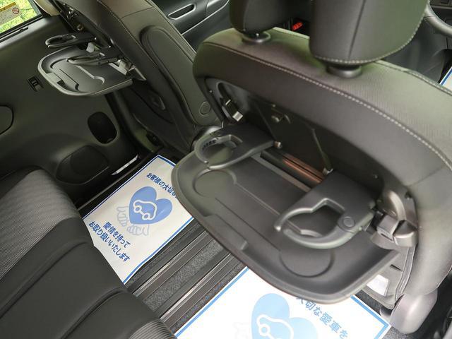 ハイウェイスターV 登録済み未使用車 プロパイロット エマージェンシーブレーキ 全周囲カメラ 両側電動ドア LEDヘッド クリアランスソナー リアオートエアコン サイド/カーテンエアバッグ オートハイビーム(46枚目)