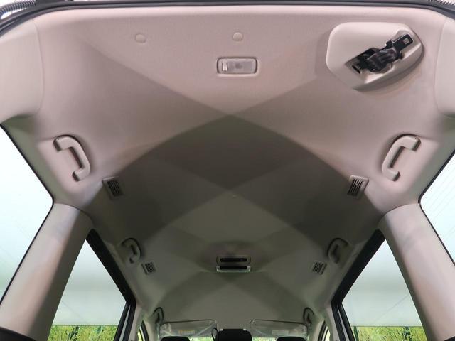 ハイウェイスターV 登録済み未使用車 プロパイロット エマージェンシーブレーキ 全周囲カメラ 両側電動ドア LEDヘッド クリアランスソナー リアオートエアコン サイド/カーテンエアバッグ オートハイビーム(47枚目)