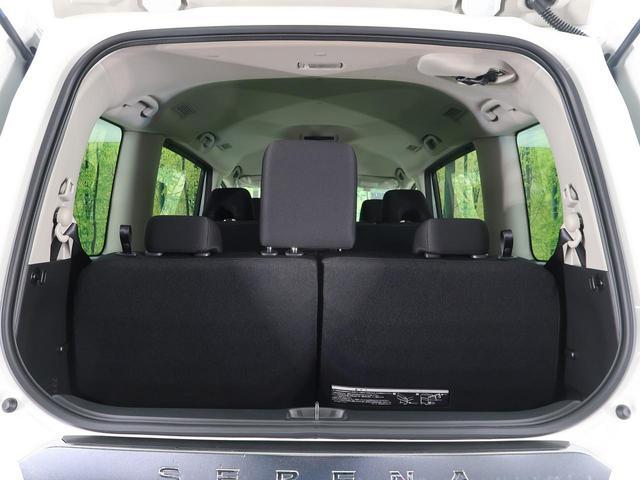 ハイウェイスターV 登録済み未使用車 プロパイロット エマージェンシーブレーキ 全周囲カメラ 両側電動ドア LEDヘッド クリアランスソナー リアオートエアコン サイド/カーテンエアバッグ オートハイビーム(48枚目)