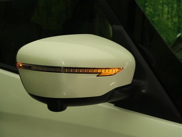 ハイウェイスターV 登録済み未使用車 プロパイロット エマージェンシーブレーキ 全周囲カメラ 両側電動ドア LEDヘッド クリアランスソナー リアオートエアコン サイド/カーテンエアバッグ オートハイビーム(51枚目)