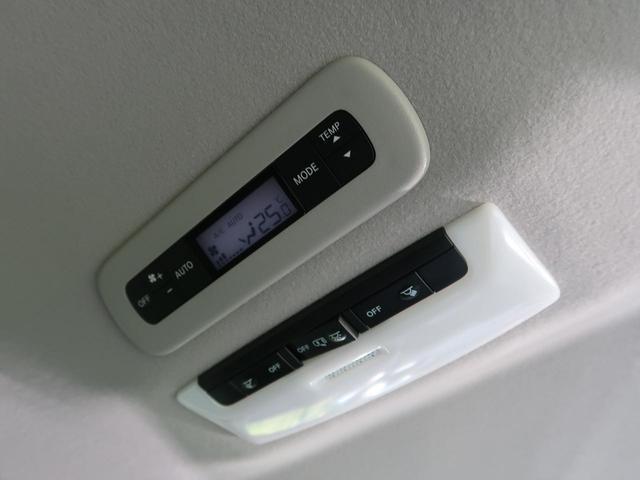 ハイウェイスターV 登録済み未使用車 プロパイロット エマージェンシーブレーキ 全周囲カメラ 両側電動ドア LEDヘッド クリアランスソナー リアオートエアコン サイド/カーテンエアバッグ オートハイビーム(56枚目)