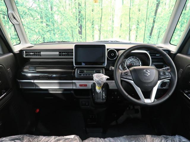 ハイブリッドXSターボ 届出済未使用車 禁煙車 新型 デュアルカメラブレーキ 両側電動スライドドア ターボ レーダークルーズコントロール シートヒーター LEDヘッド スマートキー オートハイビーム アイドリングストップ(2枚目)
