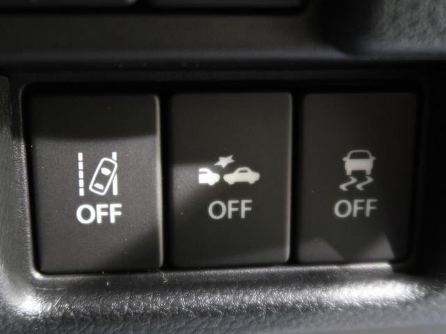 ハイブリッドXSターボ 届出済未使用車 禁煙車 新型 デュアルカメラブレーキ 両側電動スライドドア ターボ レーダークルーズコントロール シートヒーター LEDヘッド スマートキー オートハイビーム アイドリングストップ(4枚目)