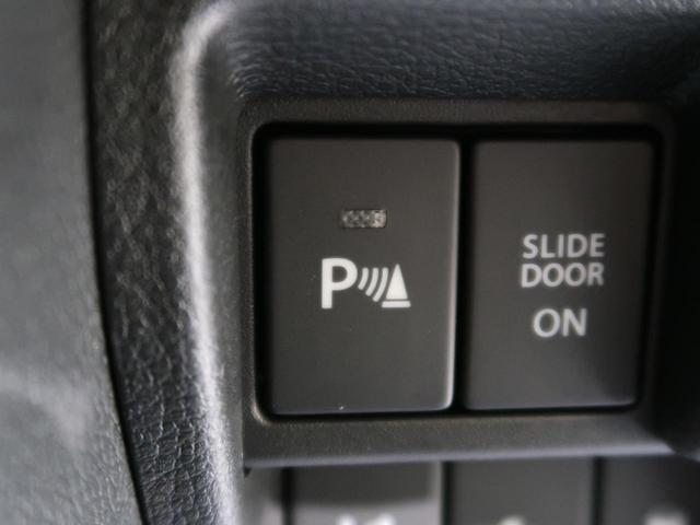 ハイブリッドXSターボ 届出済未使用車 禁煙車 新型 デュアルカメラブレーキ 両側電動スライドドア ターボ レーダークルーズコントロール シートヒーター LEDヘッド スマートキー オートハイビーム アイドリングストップ(7枚目)