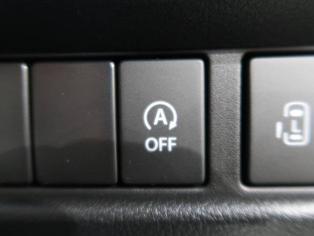 ハイブリッドXSターボ 届出済未使用車 禁煙車 新型 デュアルカメラブレーキ 両側電動スライドドア ターボ レーダークルーズコントロール シートヒーター LEDヘッド スマートキー オートハイビーム アイドリングストップ(10枚目)