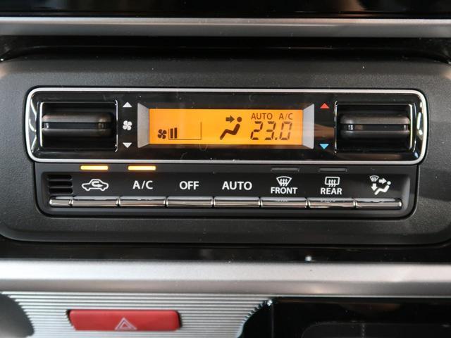 ハイブリッドXSターボ 届出済未使用車 禁煙車 新型 デュアルカメラブレーキ 両側電動スライドドア ターボ レーダークルーズコントロール シートヒーター LEDヘッド スマートキー オートハイビーム アイドリングストップ(11枚目)
