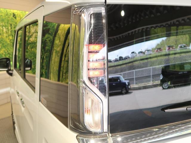 ハイブリッドXSターボ 届出済未使用車 禁煙車 新型 デュアルカメラブレーキ 両側電動スライドドア ターボ レーダークルーズコントロール シートヒーター LEDヘッド スマートキー オートハイビーム アイドリングストップ(27枚目)