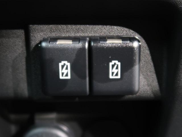 ハイブリッドXSターボ 届出済未使用車 禁煙車 新型 デュアルカメラブレーキ 両側電動スライドドア ターボ レーダークルーズコントロール シートヒーター LEDヘッド スマートキー オートハイビーム アイドリングストップ(31枚目)