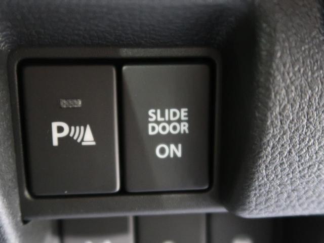 ハイブリッドXSターボ 届出済未使用車 禁煙車 新型 デュアルカメラブレーキ 両側電動スライドドア ターボ レーダークルーズコントロール シートヒーター LEDヘッド スマートキー オートハイビーム アイドリングストップ(32枚目)