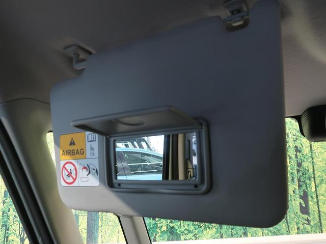 ハイブリッドXSターボ 届出済未使用車 禁煙車 新型 デュアルカメラブレーキ 両側電動スライドドア ターボ レーダークルーズコントロール シートヒーター LEDヘッド スマートキー オートハイビーム アイドリングストップ(33枚目)