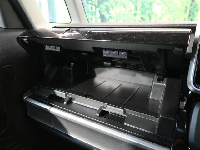 ハイブリッドXSターボ 届出済未使用車 禁煙車 新型 デュアルカメラブレーキ 両側電動スライドドア ターボ レーダークルーズコントロール シートヒーター LEDヘッド スマートキー オートハイビーム アイドリングストップ(45枚目)