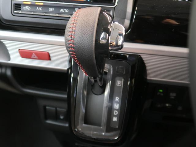 ハイブリッドXSターボ 届出済未使用車 禁煙車 新型 デュアルカメラブレーキ 両側電動スライドドア ターボ レーダークルーズコントロール シートヒーター LEDヘッド スマートキー オートハイビーム アイドリングストップ(52枚目)