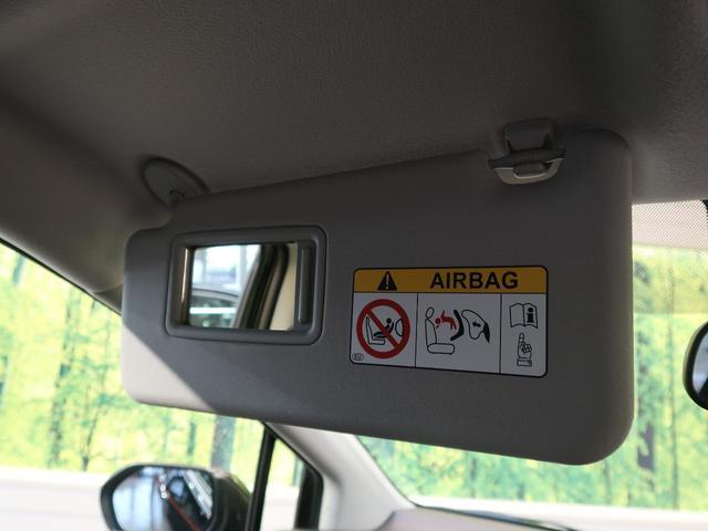 X 登録済未使用車 セーフティセンス スマートエントリーパッケージ 電動スライドドア 車線逸脱警報装置 禁煙車 電動格納ミラー オートハイビーム アイドリングストップ 横滑り防止(31枚目)