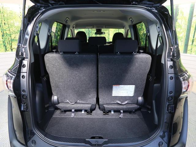 X 登録済未使用車 セーフティセンス スマートエントリーパッケージ 電動スライドドア 車線逸脱警報装置 禁煙車 電動格納ミラー オートハイビーム アイドリングストップ 横滑り防止(51枚目)