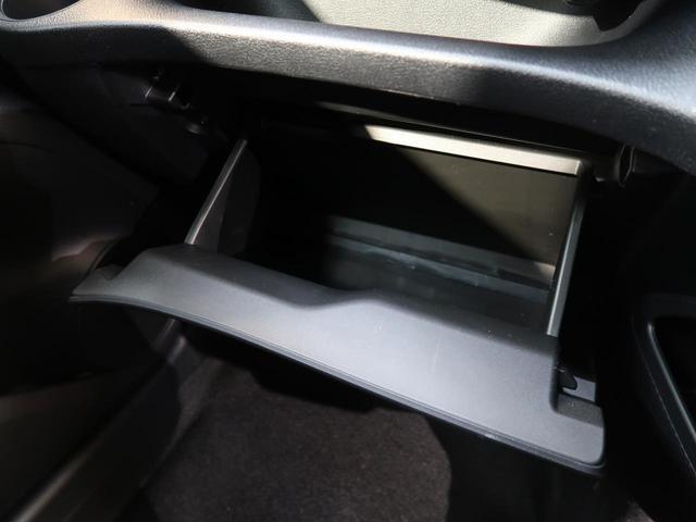 X 登録済未使用車 セーフティセンス スマートエントリーパッケージ 電動スライドドア 車線逸脱警報装置 禁煙車 電動格納ミラー オートハイビーム アイドリングストップ 横滑り防止(54枚目)