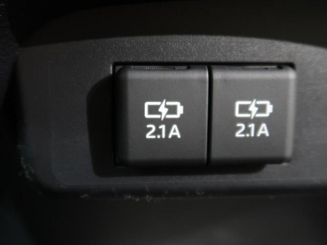 X 登録済未使用車 セーフティセンス スマートエントリーパッケージ 電動スライドドア 車線逸脱警報装置 禁煙車 電動格納ミラー オートハイビーム アイドリングストップ 横滑り防止(56枚目)