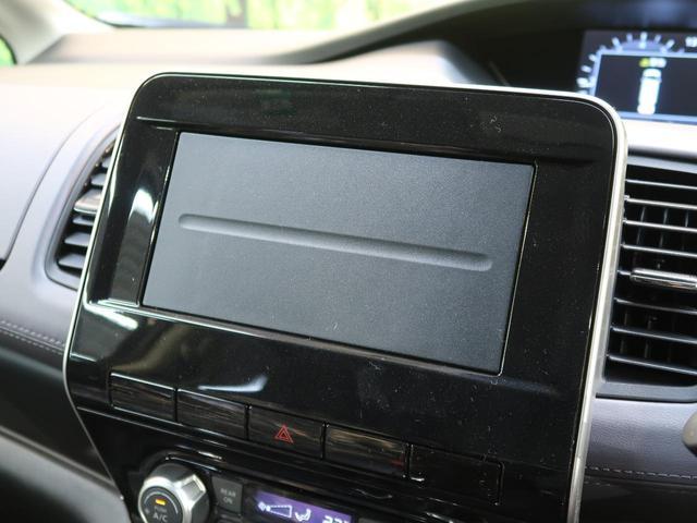 ハイウェイスター 登録済未使用車 エマージェンシーブレーキ クリアランスソナー 禁煙車 クルーズコントロール スマートキー デュアルエアコン 純正アルミ 後部ドアイージークローザー オートライト 純正セキュリティ(3枚目)