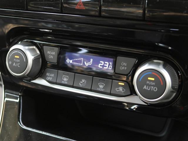 ハイウェイスター 登録済未使用車 エマージェンシーブレーキ クリアランスソナー 禁煙車 クルーズコントロール スマートキー デュアルエアコン 純正アルミ 後部ドアイージークローザー オートライト 純正セキュリティ(6枚目)