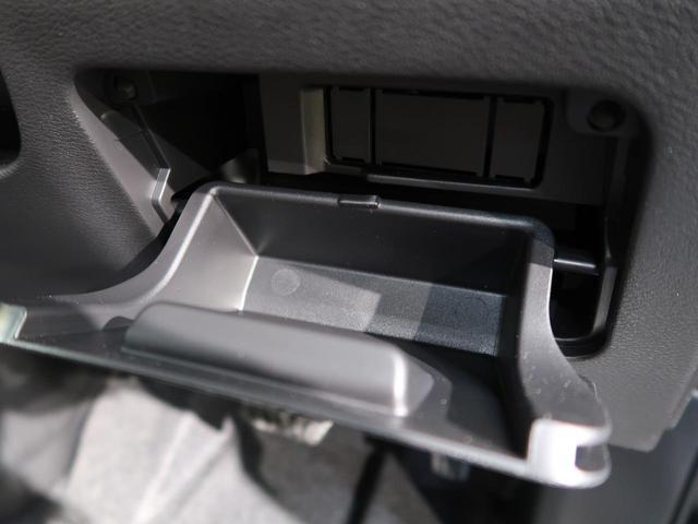 ハイウェイスター 登録済未使用車 エマージェンシーブレーキ クリアランスソナー 禁煙車 クルーズコントロール スマートキー デュアルエアコン 純正アルミ 後部ドアイージークローザー オートライト 純正セキュリティ(25枚目)
