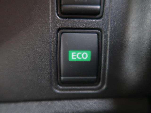 ハイウェイスター 登録済未使用車 エマージェンシーブレーキ クリアランスソナー 禁煙車 クルーズコントロール スマートキー デュアルエアコン 純正アルミ 後部ドアイージークローザー オートライト 純正セキュリティ(27枚目)