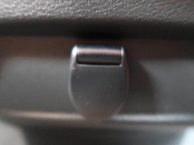 ハイウェイスター 登録済未使用車 エマージェンシーブレーキ クリアランスソナー 禁煙車 クルーズコントロール スマートキー デュアルエアコン 純正アルミ 後部ドアイージークローザー オートライト 純正セキュリティ(42枚目)
