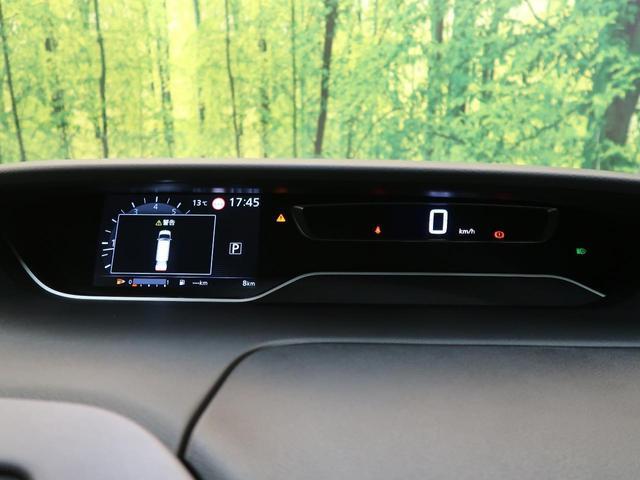 ハイウェイスター 登録済未使用車 エマージェンシーブレーキ クリアランスソナー 禁煙車 クルーズコントロール スマートキー デュアルエアコン 純正アルミ 後部ドアイージークローザー オートライト 純正セキュリティ(46枚目)
