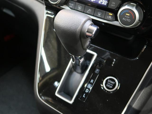 ハイウェイスター 登録済未使用車 エマージェンシーブレーキ クリアランスソナー 禁煙車 クルーズコントロール スマートキー デュアルエアコン 純正アルミ 後部ドアイージークローザー オートライト 純正セキュリティ(52枚目)