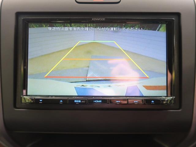 G・ホンダセンシング SDナビ 天吊モニター LEDライト 両側電動スライドドア バックカメラ ETC レーダークルーズコントロール スマートキー アイドリングストップ 禁煙車(5枚目)