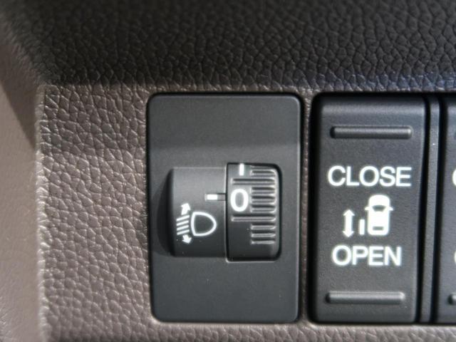 G・ホンダセンシング SDナビ 天吊モニター LEDライト 両側電動スライドドア バックカメラ ETC レーダークルーズコントロール スマートキー アイドリングストップ 禁煙車(11枚目)
