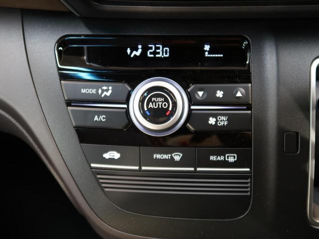 G・ホンダセンシング SDナビ 天吊モニター LEDライト 両側電動スライドドア バックカメラ ETC レーダークルーズコントロール スマートキー アイドリングストップ 禁煙車(33枚目)