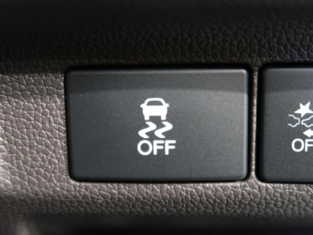 G・ホンダセンシング SDナビ 天吊モニター LEDライト 両側電動スライドドア バックカメラ ETC レーダークルーズコントロール スマートキー アイドリングストップ 禁煙車(34枚目)