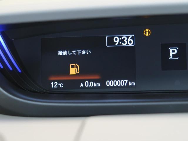 G・ホンダセンシング SDナビ 天吊モニター LEDライト 両側電動スライドドア バックカメラ ETC レーダークルーズコントロール スマートキー アイドリングストップ 禁煙車(45枚目)