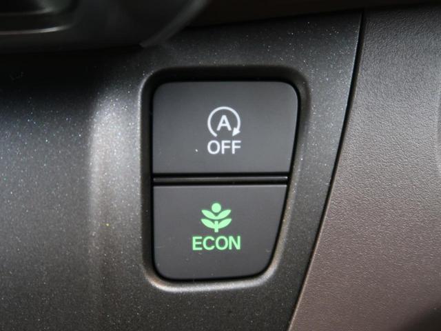 G・ホンダセンシング SDナビ 天吊モニター LEDライト 両側電動スライドドア バックカメラ ETC レーダークルーズコントロール スマートキー アイドリングストップ 禁煙車(46枚目)