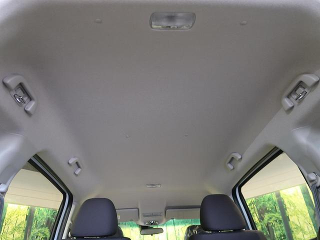 G・ホンダセンシング SDナビ 天吊モニター LEDライト 両側電動スライドドア バックカメラ ETC レーダークルーズコントロール スマートキー アイドリングストップ 禁煙車(48枚目)