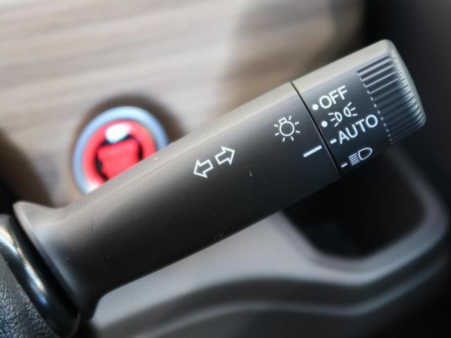 G・ホンダセンシング SDナビ 天吊モニター LEDライト 両側電動スライドドア バックカメラ ETC レーダークルーズコントロール スマートキー アイドリングストップ 禁煙車(50枚目)