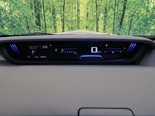 G・ホンダセンシング SDナビ 天吊モニター LEDライト 両側電動スライドドア バックカメラ ETC レーダークルーズコントロール スマートキー アイドリングストップ 禁煙車(51枚目)