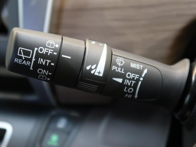 G・ホンダセンシング SDナビ 天吊モニター LEDライト 両側電動スライドドア バックカメラ ETC レーダークルーズコントロール スマートキー アイドリングストップ 禁煙車(52枚目)