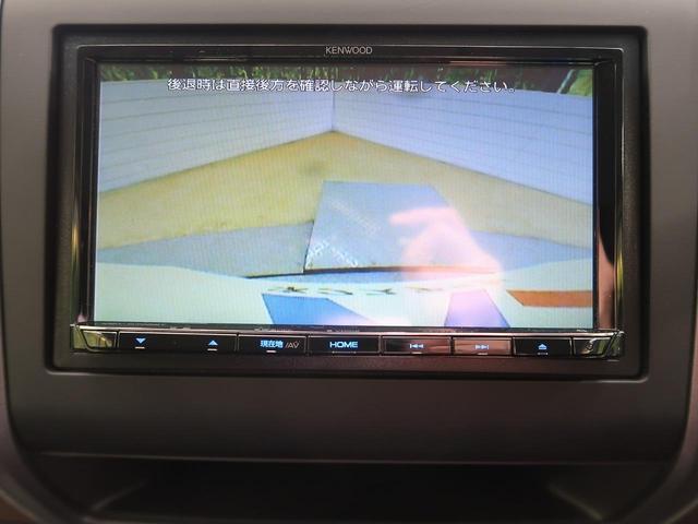 G・ホンダセンシング SDナビ 天吊モニター LEDライト 両側電動スライドドア バックカメラ ETC レーダークルーズコントロール スマートキー アイドリングストップ 禁煙車(77枚目)