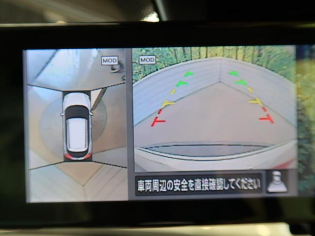 X 登録済未使用車 プロパイロット LEDヘッド インテリジェントエマージェンシーブレーキ オートマチックハイビーム ハーフレザーシート コーナーセンサー(5枚目)
