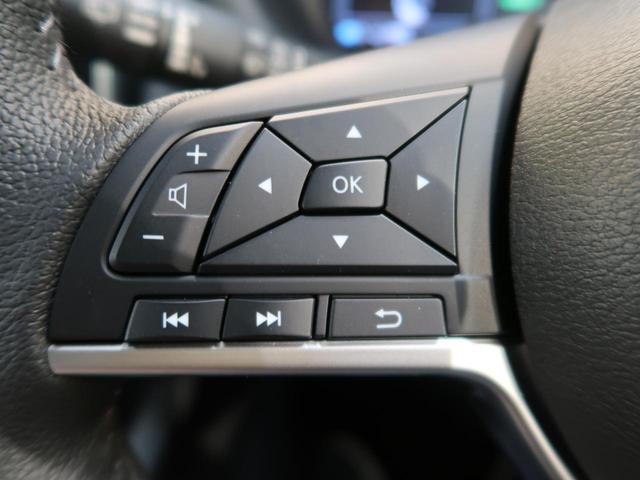 X 登録済未使用車 プロパイロット LEDヘッド インテリジェントエマージェンシーブレーキ オートマチックハイビーム ハーフレザーシート コーナーセンサー(8枚目)