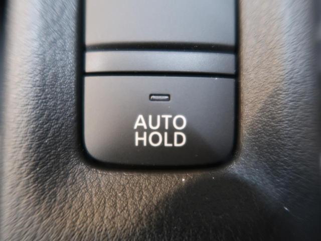 X 登録済未使用車 プロパイロット LEDヘッド インテリジェントエマージェンシーブレーキ オートマチックハイビーム ハーフレザーシート コーナーセンサー(31枚目)